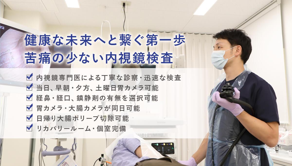 医療法人医聖会玉城クリニック