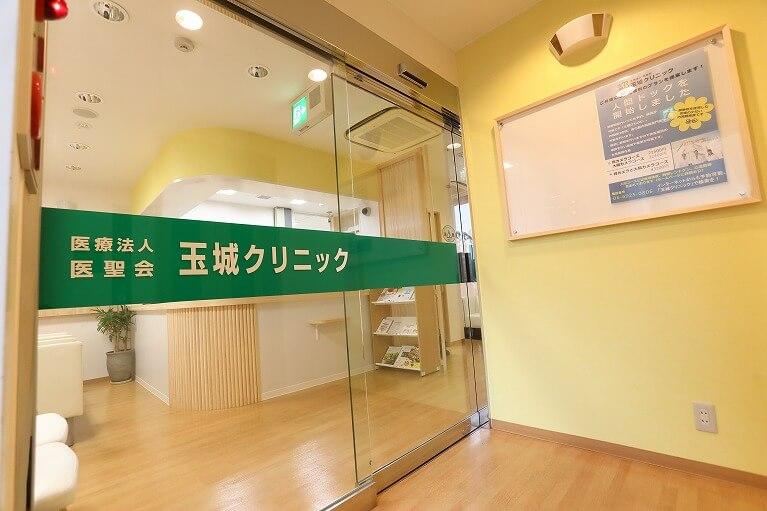 大阪市胃がん検診の指定機関
