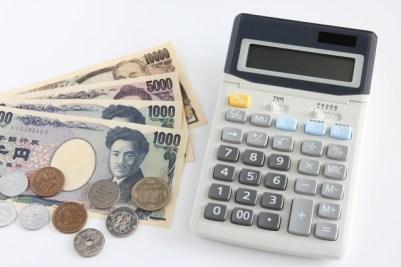 大阪で健康診断の料金が安い玉城クリニック