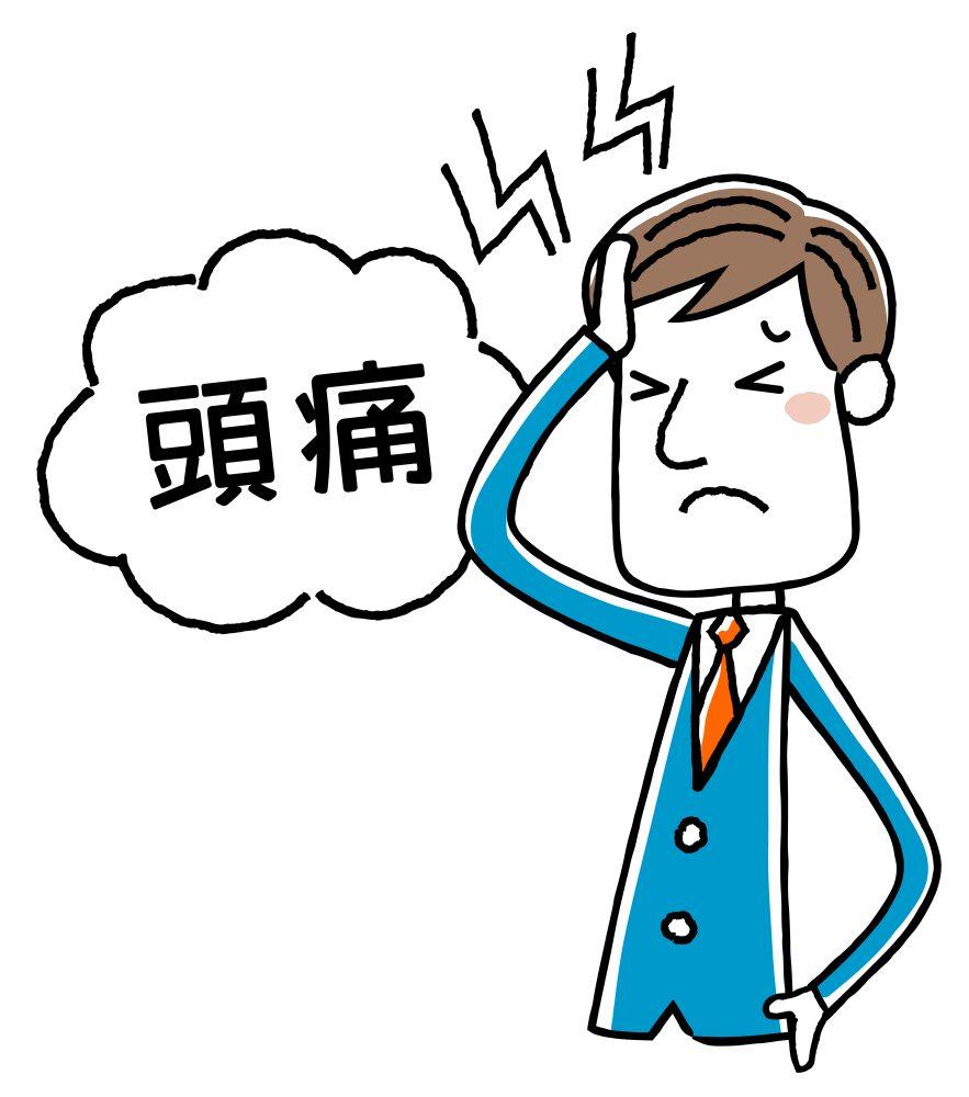 頭痛を起こしやすい方が胃カメラ検査を受ける場合